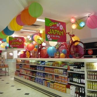 Easter & Japan 031 2